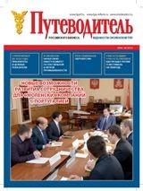 Журнал №49
