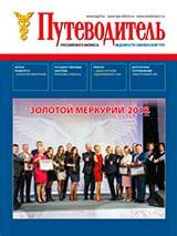 Журнал №53