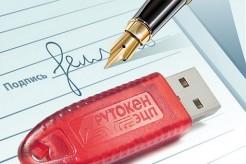 Изготовление сертификата ключа электронной подписи