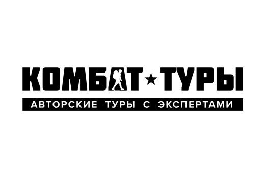 ООО «КОМБАТ-ТУР»