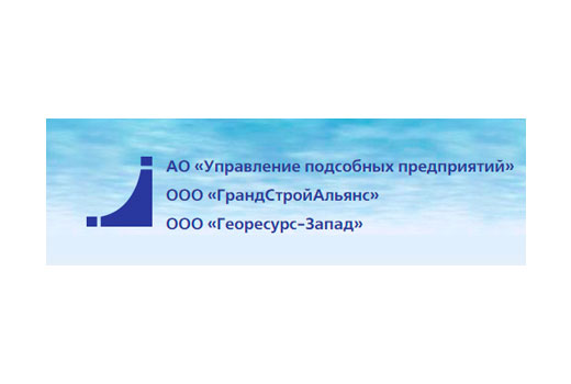 ООО «Георесурс-Запад»