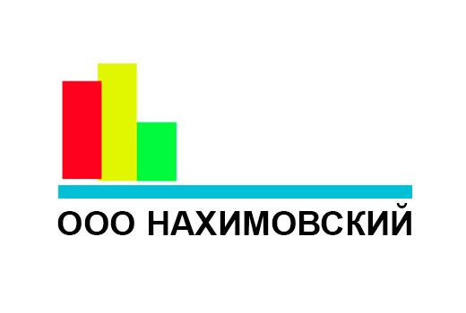 ООО «Нахимовский»
