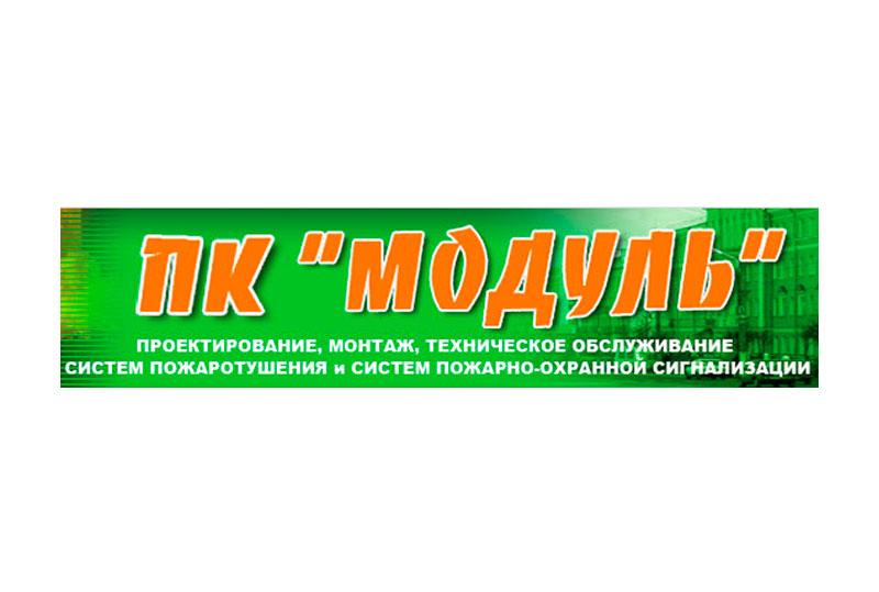 ПК «Модуль»