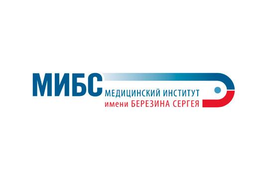 Медицинский институт имени Березина Сергея