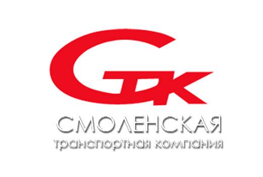Смоленская транспортная компания