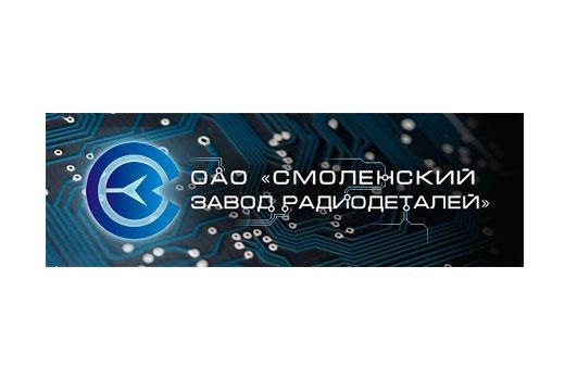 ОАО «Смоленский завод радиодеталей»