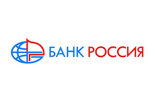 Смоленский филиал акционерного общества «Акционерный Банк «РОССИЯ»