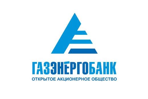 Калужский газовый и энергетический акционерный банк «Газэнергобанк», ОАО