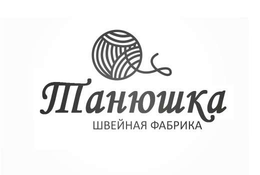 «Танюшка», Грищенко Ирина Викторовна, ИП