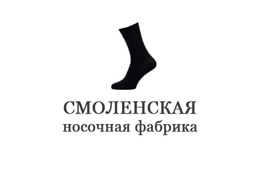 Смоленская носочная фабрика, ИП Калинин Михаил Александрович