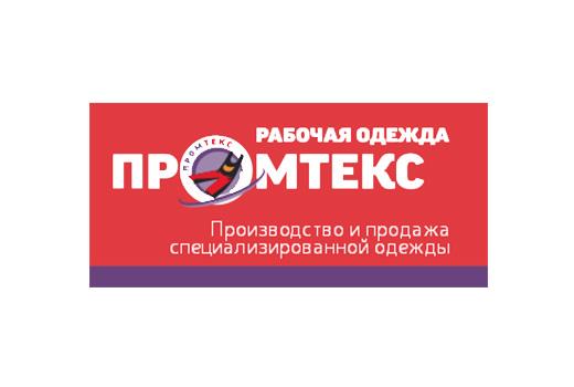 ООО «Промтекс»