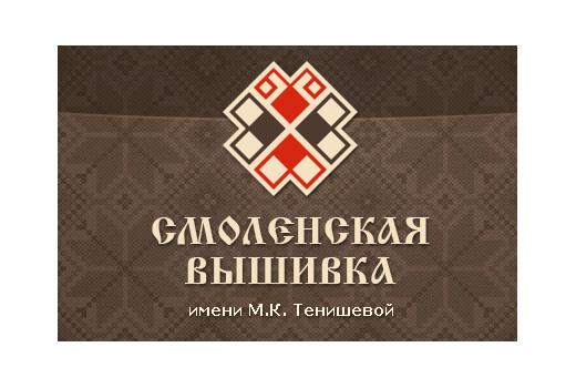«Смоленская вышивка имени Марии Клавдиевны Тенишевой», ЗАО