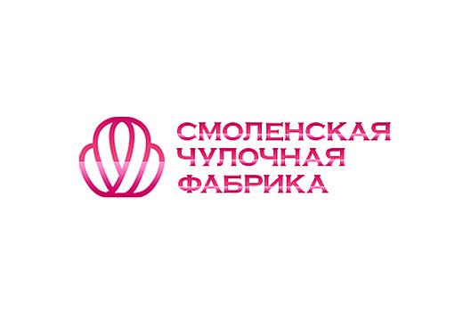 «Смоленская чулочная фабрика», ЗАО