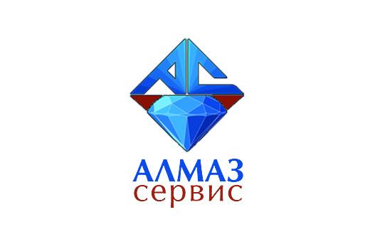 ООО «Алмаз Сервис»