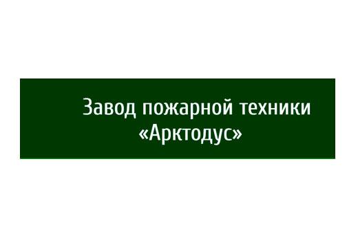 ООО «АРКТОДУС»
