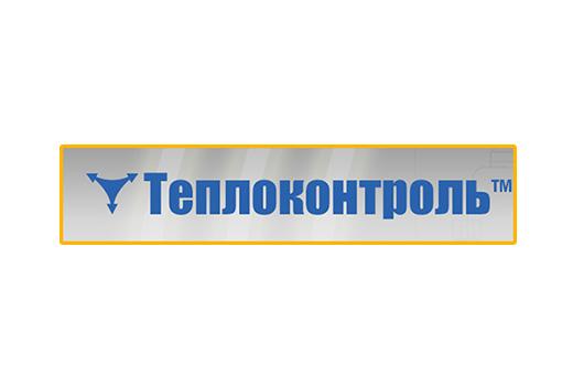 ОАО «Теплоконтроль»