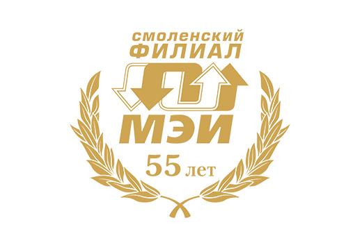 Филиал ФГБОУ ВО НИУ МЭИ