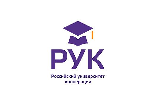 Смоленский филиал «Российского университета кооперации»