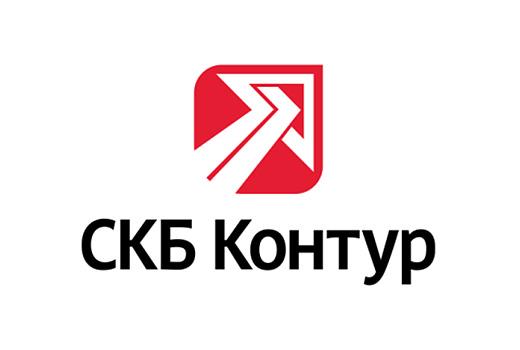 Компания СКБ Контур