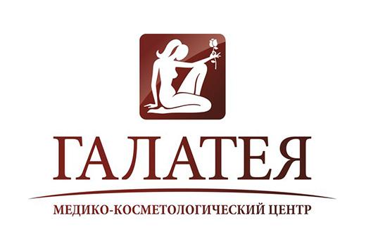 Медико-косметологический центр «Галатея», ООО