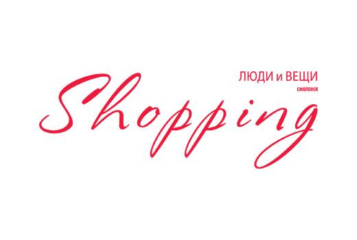 «Люди и Вещи. Shopping»