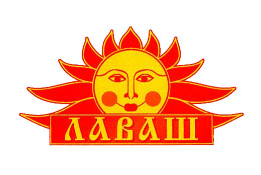 ООО ПК «Лаваш»