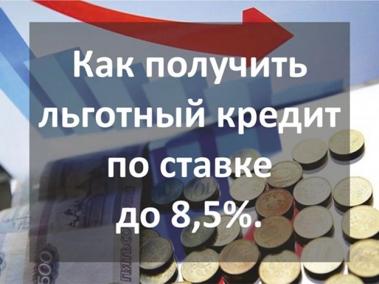 Реквизиты банка союз екатеринбург для оплаты кредита