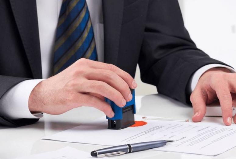 Регистрация участников вэд ип отменены свидетельства о государственной регистрации ип