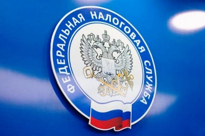 С 1 мая 2018 года Межрайонная ИФНС России №12 по Ростовской области не принимает документы на государственную регистрацию индивидуальных предпринимателей и юридических лиц.